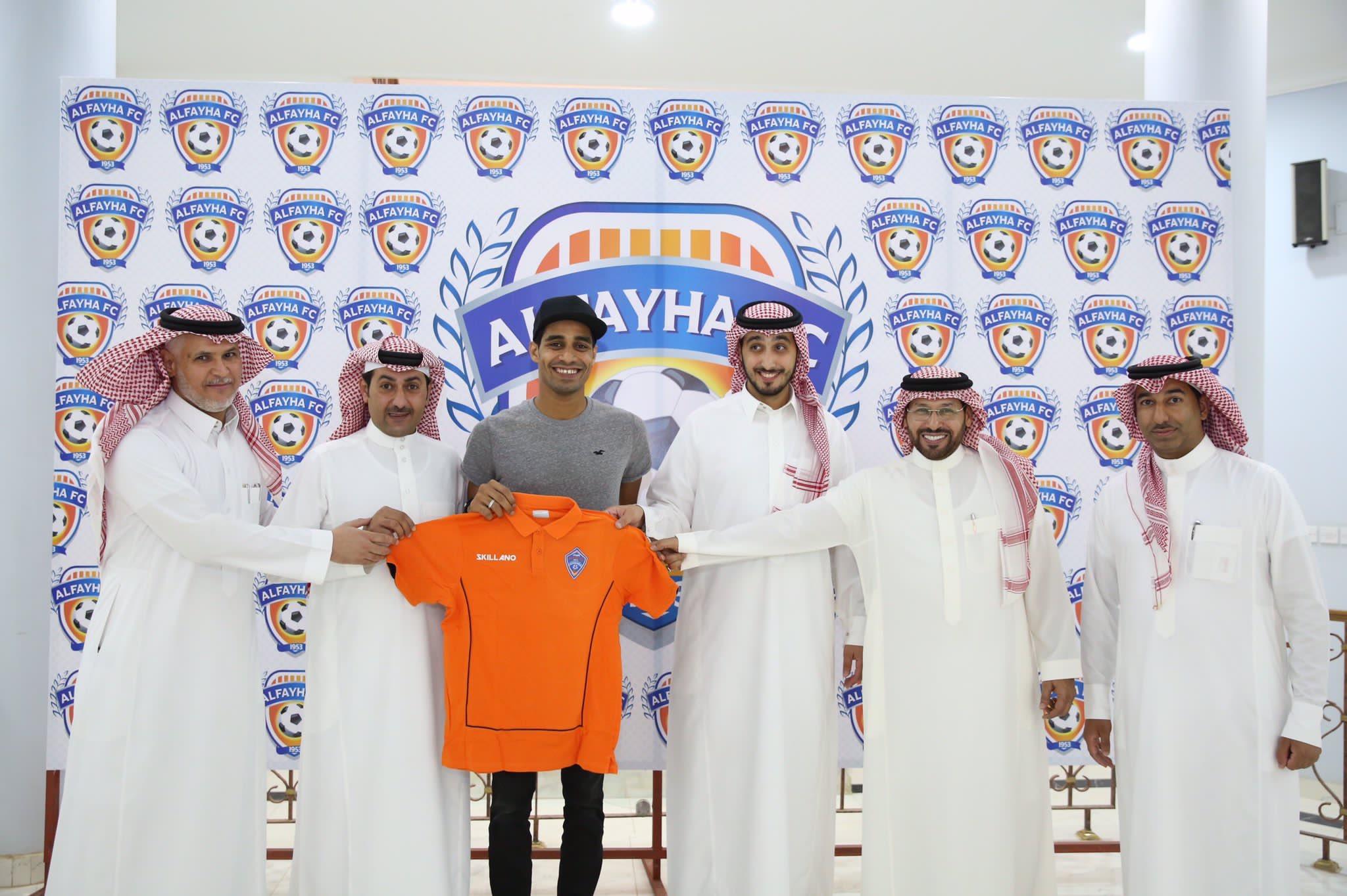 إيضاح مجلس إدارة نادي الخليج بخصوص مطالبة نادي الترجي بنسبة من قيمة إنتقال اللاعب مسلم آل فريج