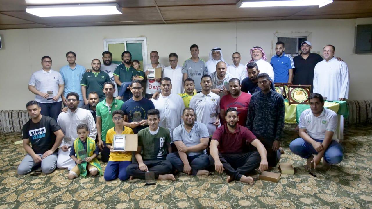 رابطة مشجعي نادي الخليج ، تختتم موسمها بتكريم منسوبيها وداعميها وأعضاء مجلس الإدارة