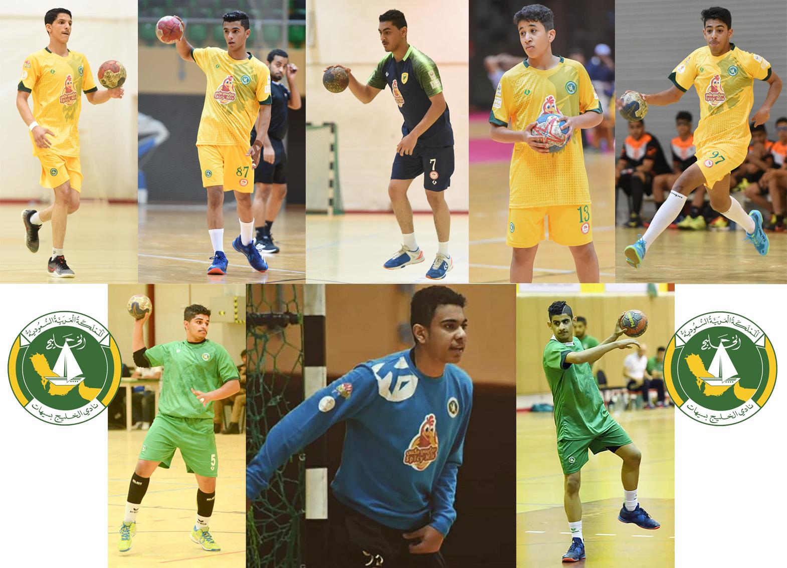 اختيار 8 لاعبين من الخليج لتمثيل المنتخب السعودي للناشئين لكرة اليد   مواليد 2000 سيشاركون في كأس العالم للناشئين والبطولة العربية لمواليد 2002