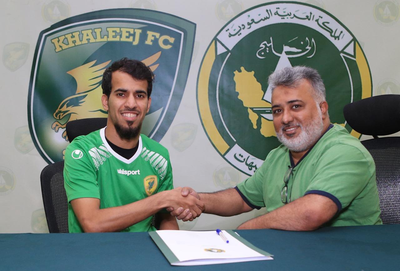 الخليج يوقع مع لاعب الوسط الحراجين لدعم الدانة في دوري الأمير محمد بن سلمان