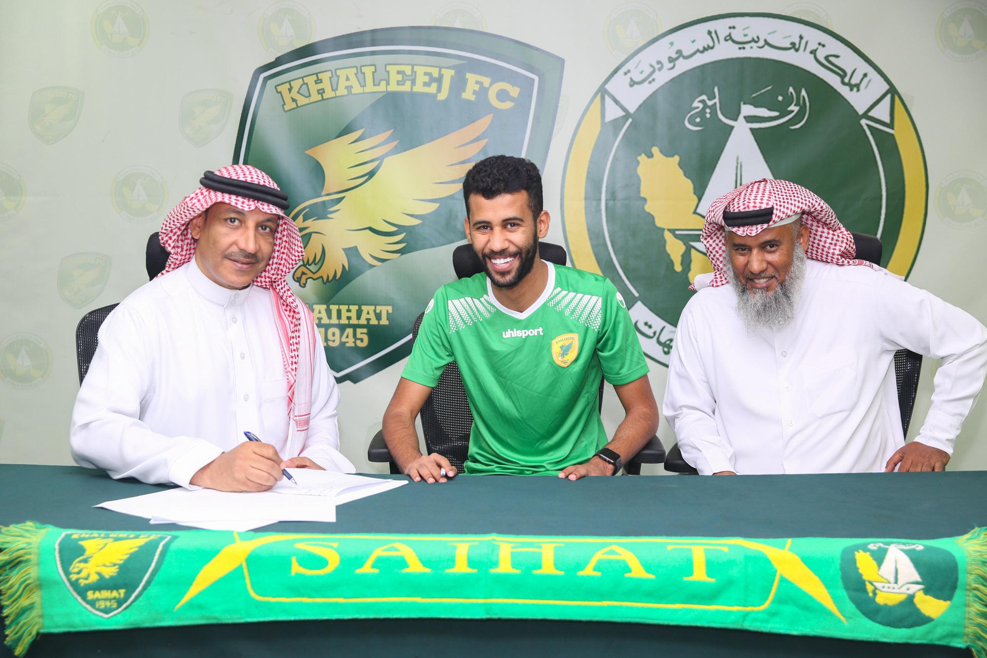 الخليج يدعم الدفاع بالتوقيع رسمياً مع أسامة السليم لتمثيل الدانة في دوري الأمير محمد بن سلمان