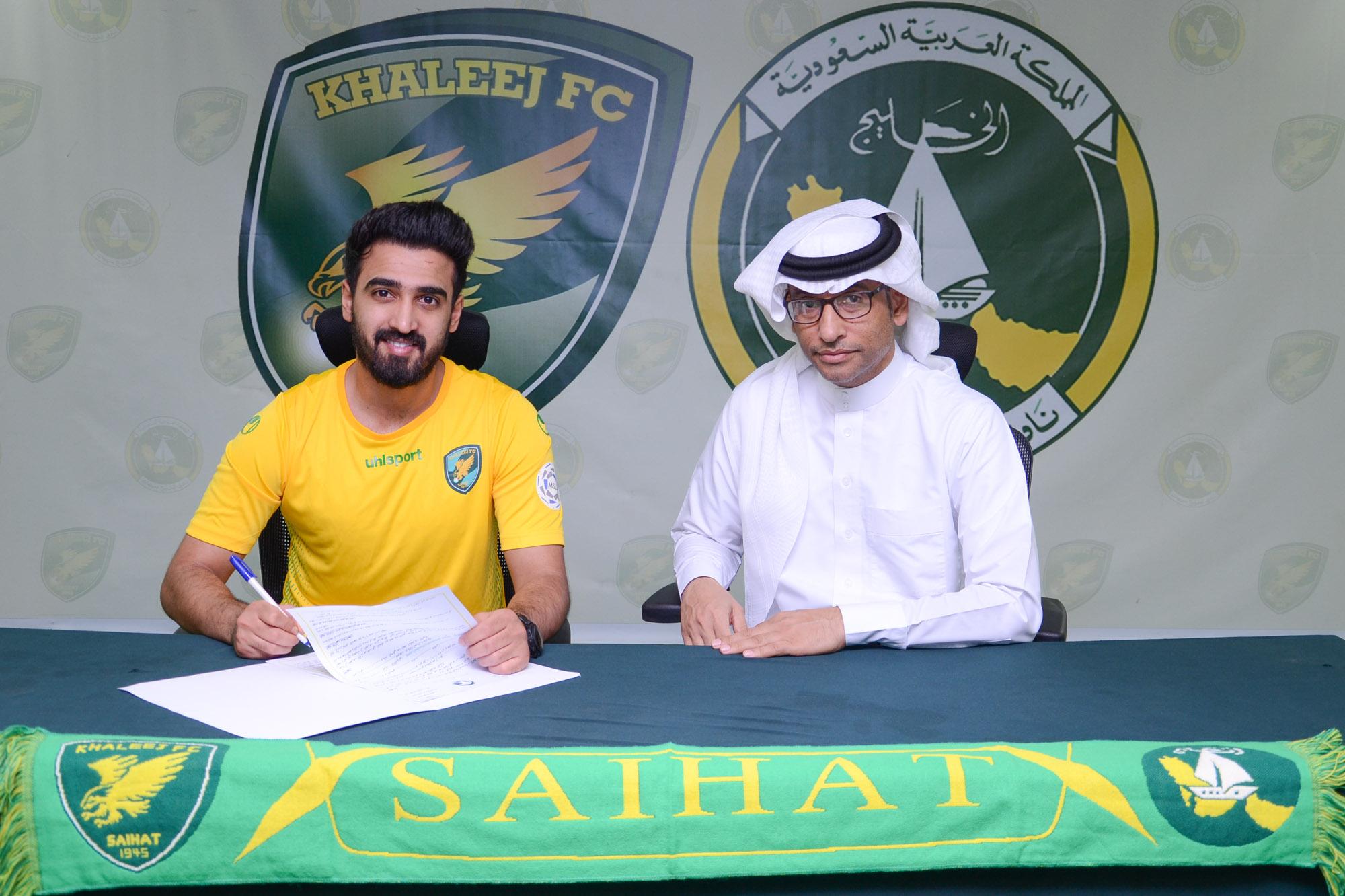 الخليج يدعم خط الوسط بالتوقيع رسمياً مع فهد الرشيدي لتمثيل الدانة في دوري الأمير محمد بن سلمان