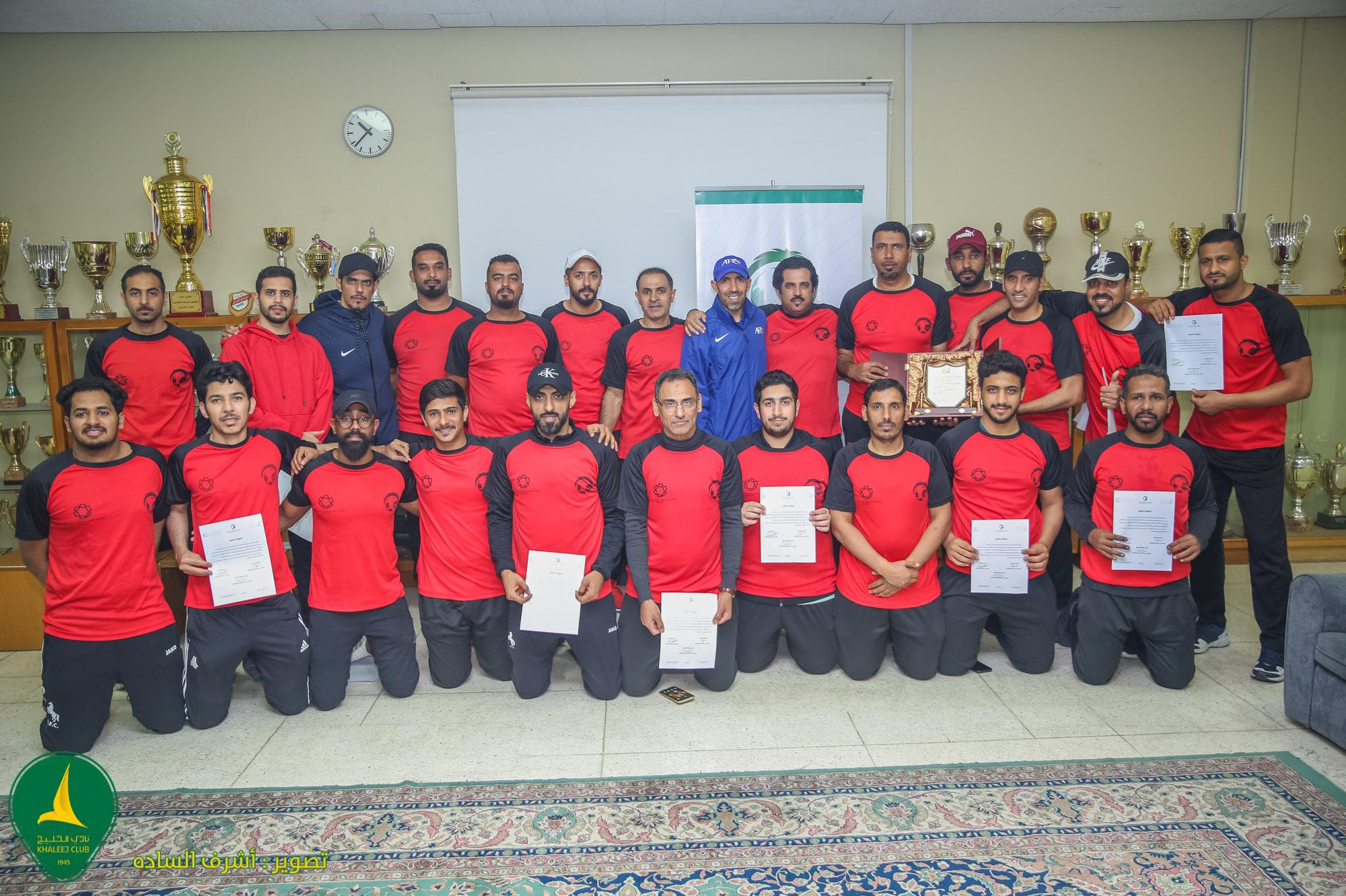 نادي الخليج استضاف دورة المدربين الآسيوية مستوى C