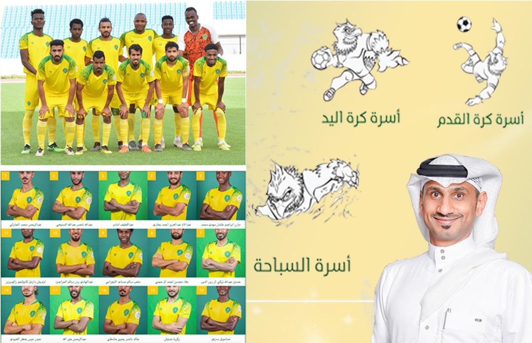 السادة : 700 ممارس رياضي يجعل الخليج في مقدمة الأندية السعودية ونعتز بذلك