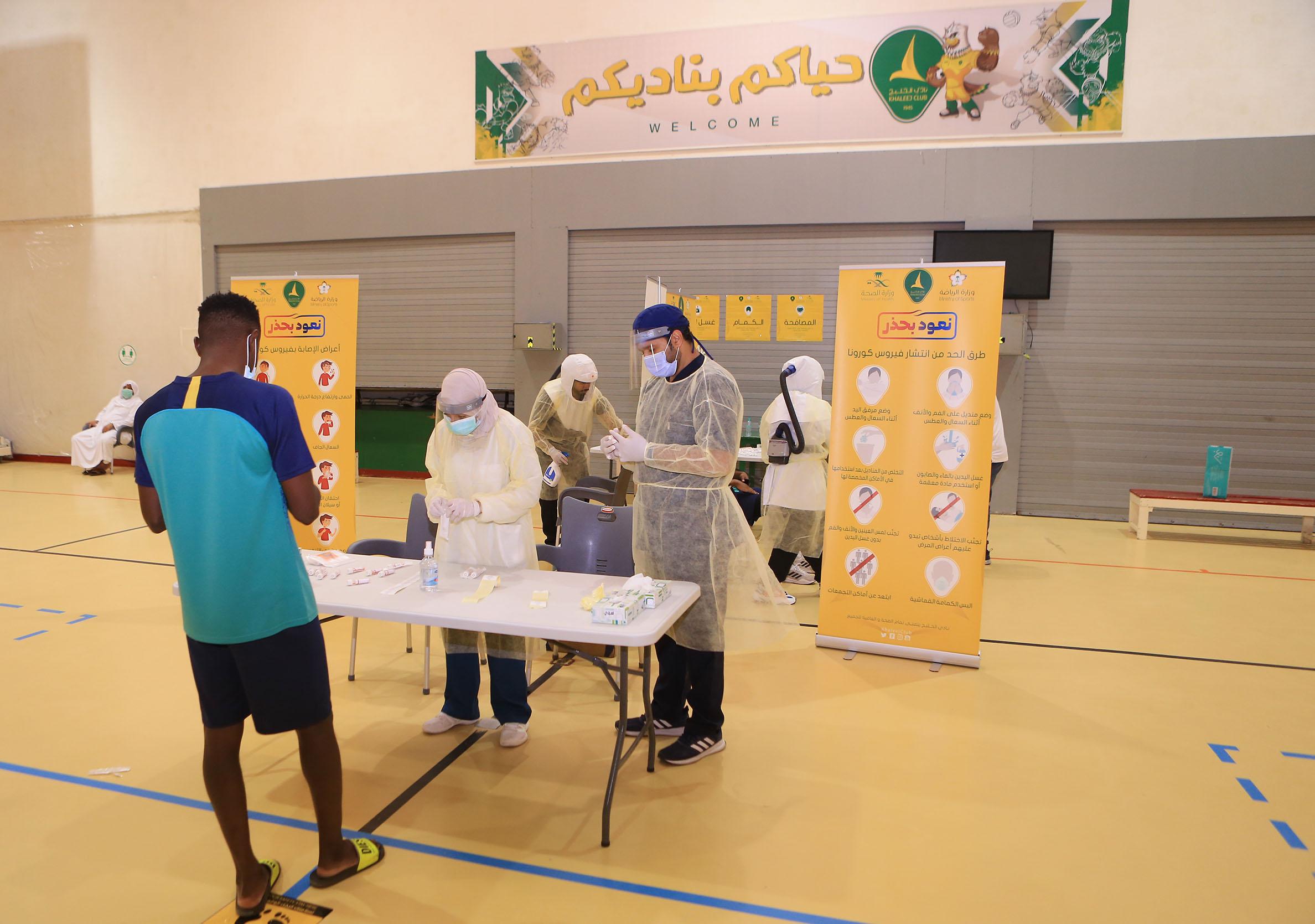 إجراء فحص المسحة الطبية للكشف عن فيروس كورونا الجديد كوفيد-19 للاعبي الخليج