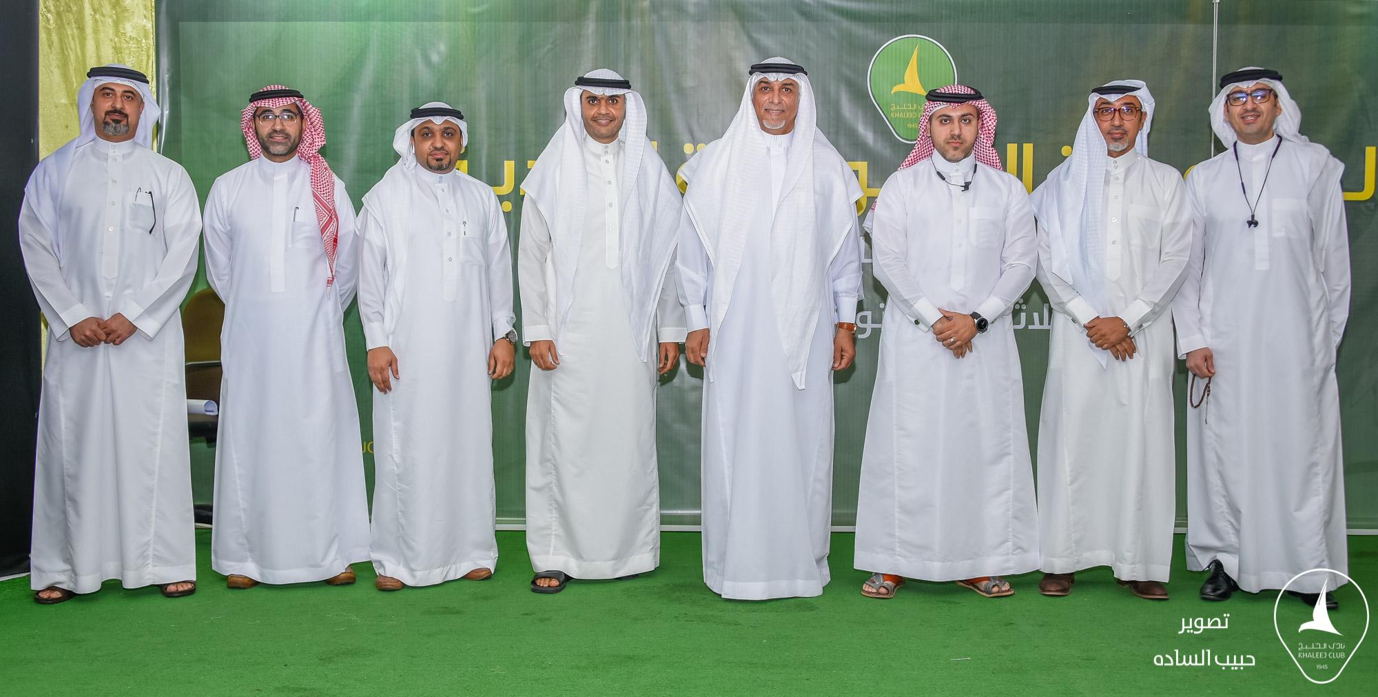 الربعان يعتمد المناصب الرئيسية ، الهمل نائباً وآل عباس أمينًا للمجلس